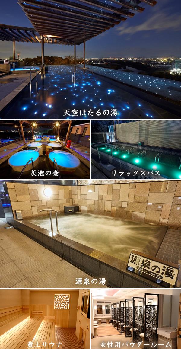 の 鶴ヶ峰 寺 竜泉 湯