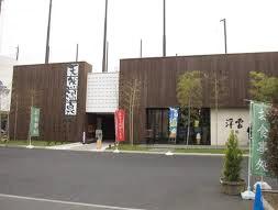 センター 埼玉 スポーツ