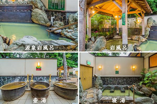湯 楽 の 里 所沢 アクセス|埼玉県所沢市の天然温泉施設「所沢温泉 湯楽の里」