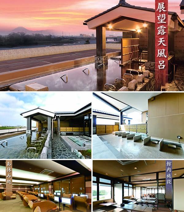 矢川 温泉